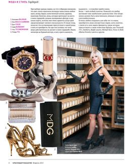 Moda&Stil'_Garderob_corr-3.jpg