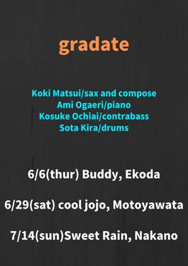 schedule:2019年7月 8月