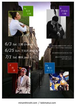 schedule:2017年6月