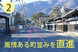 道案内02.jpg