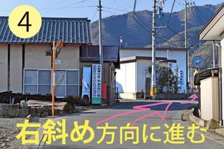 道案内04.JPG