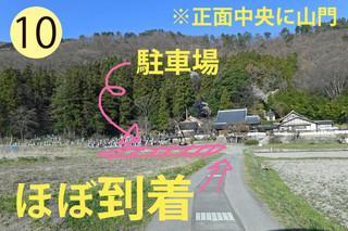 道案内10.jpg