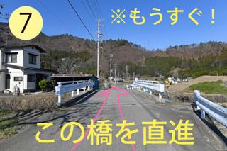 道案内7.jpg