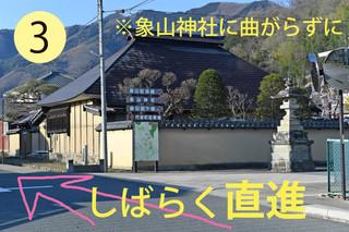 道案内03.jpg