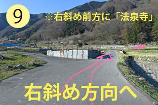 道案内9.jpg