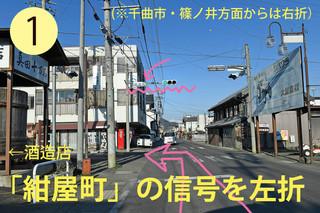 道案内01.jpg