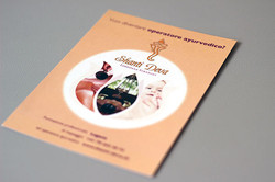Flyer Aziendale