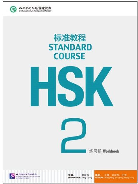Standard Course HSK 2 Workbook