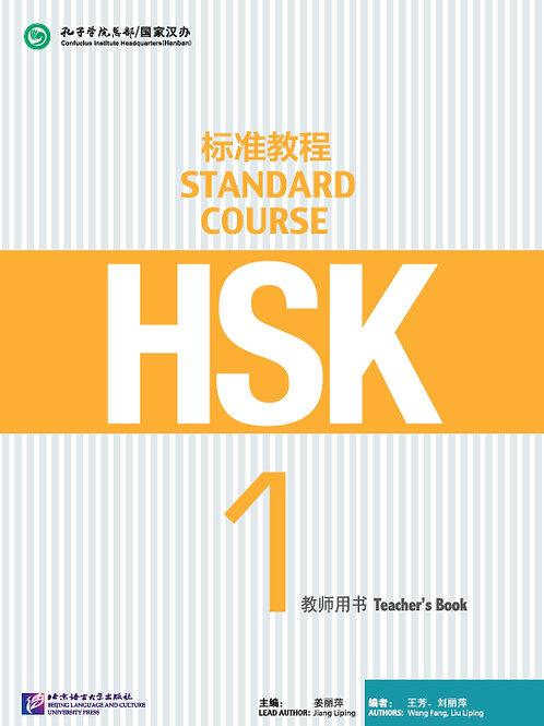 Standard Course Teacherbook HSK 1