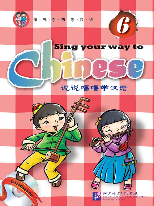 Sing Your Way Chinese 6