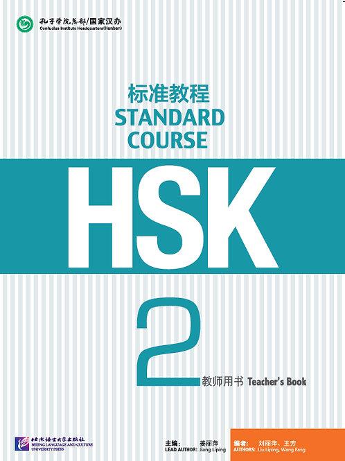 Standard Course Teacherbook HSK 2