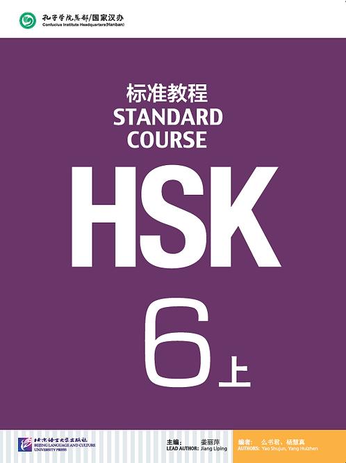 Standard Course HSK 6 Textbook 上