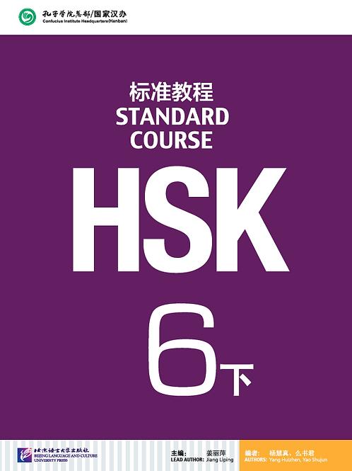 Standard Course HSK 6 Textbook  下