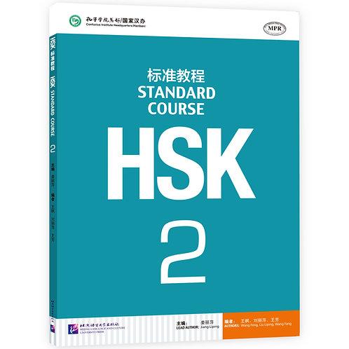 Standard Course HSK 2 Textbook