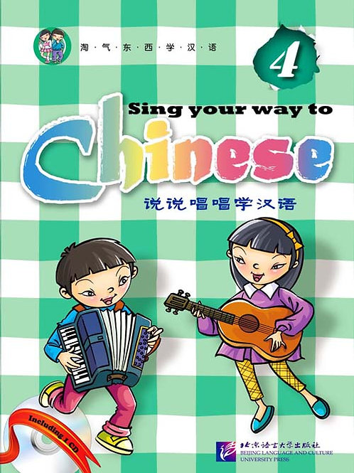 Sing Your Way Chinese 4