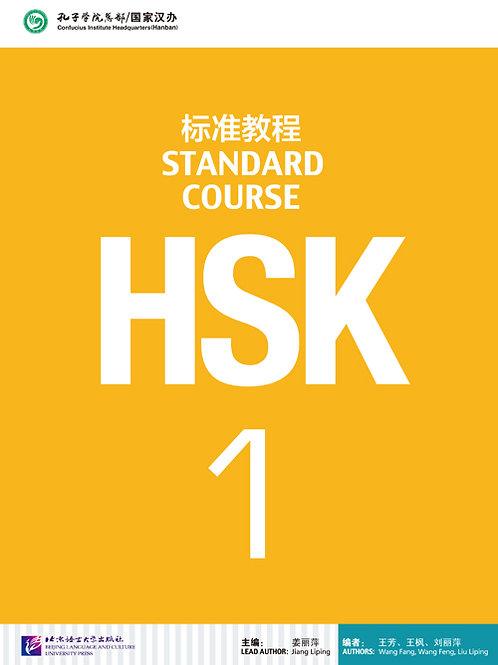 Standard Course HSK 1 Textbook
