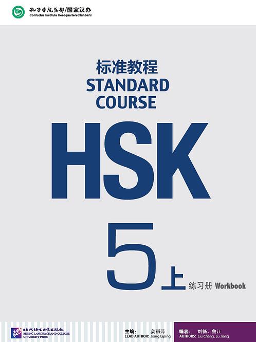 Standard Course HSK 5 Workbook 上