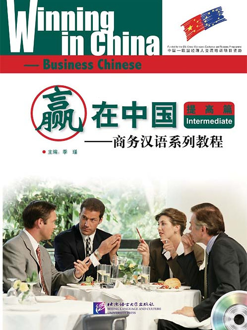 winning in china - Intermediate