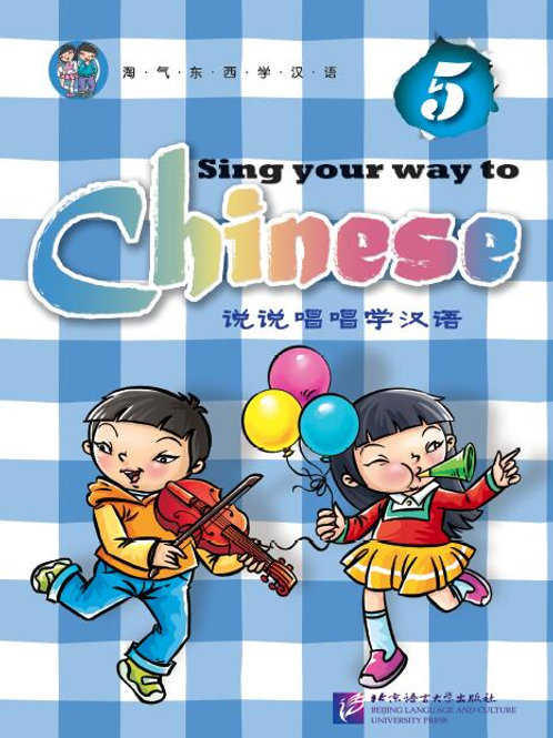 Sing Your Way Chinese 5