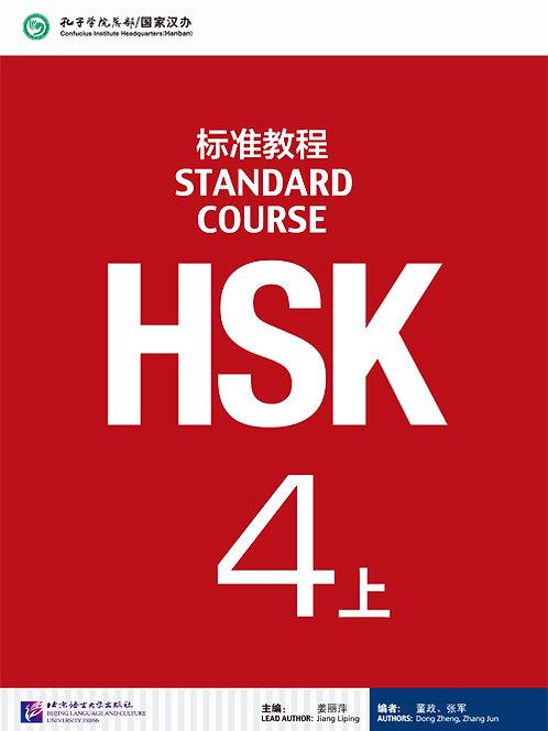 Standard Course HSK 4 Textbook 上