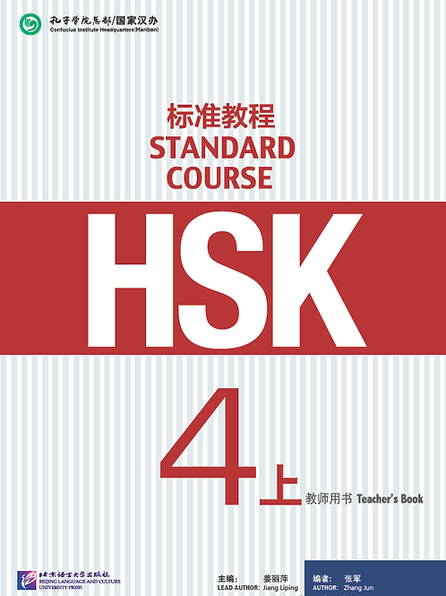 Standard Course Teacherbook HSK 4 上