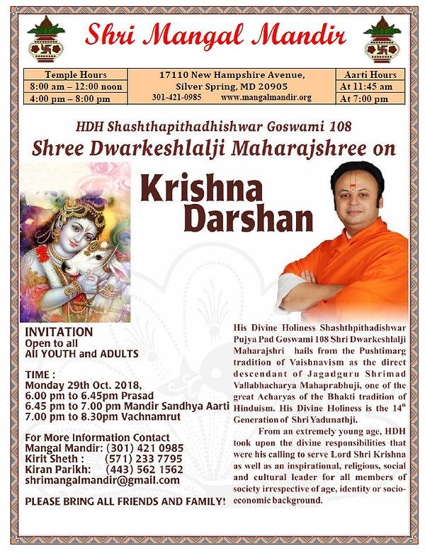 Krishna Darshan.jpeg