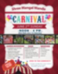 Mangal-Mandir-Carnival-2019-Final.jpg