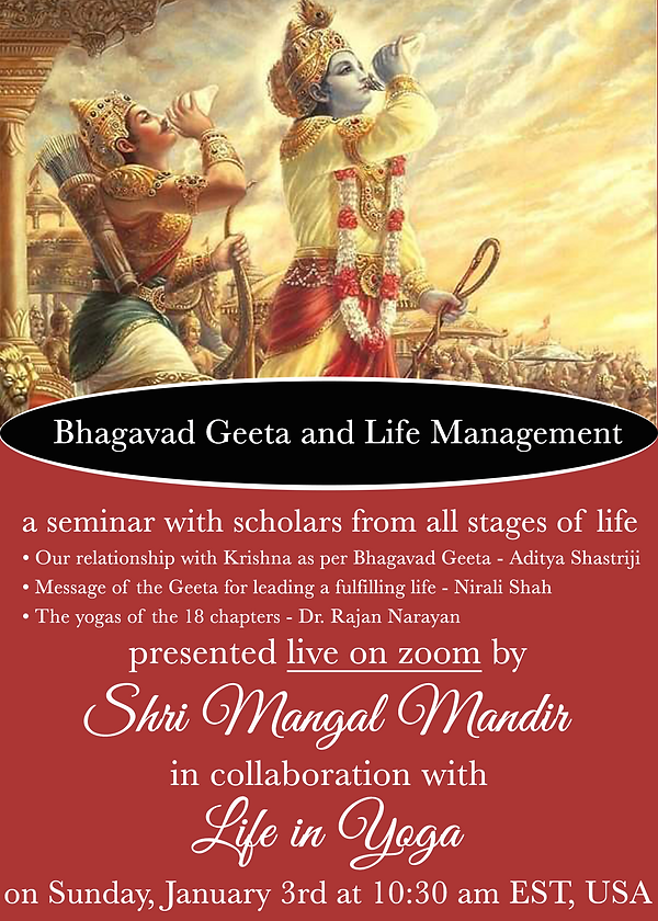 Bhagavad Geeta and life management-2.png