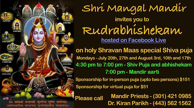 Shravan Maas Rudhrabhishekam.png