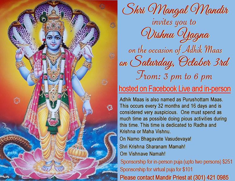 Vishnu Yagna 2020.png