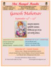 Ganesh Mahotsav Flier 2018.PNG