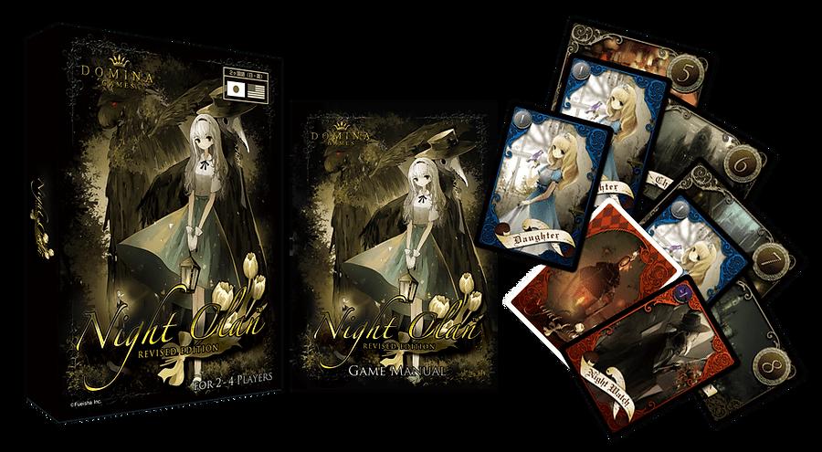 nightclan1.png