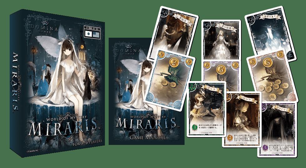 Miraris: Domina Games Anthology -  Domina Games