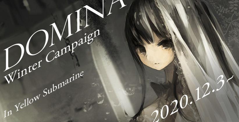 Domina Winter Campaign