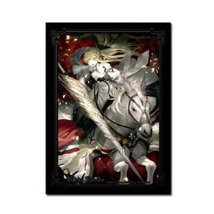 Art Sleeves Collection Blade Rondo Hideleine