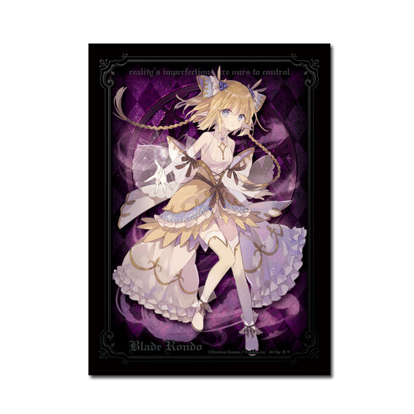 Art Sleeves Collection Blade Rondo Yumilia