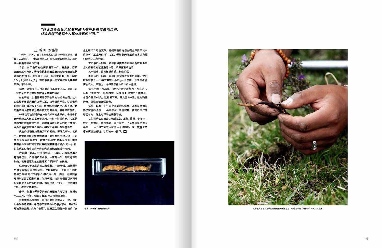 jx09_ p104_121_页面_8