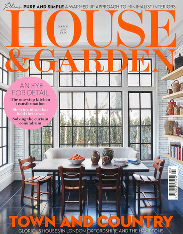 House Garden UK