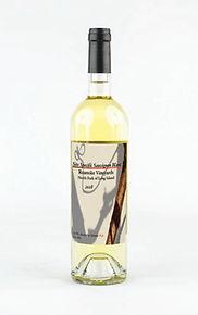 Sauvignon Blance.jpg