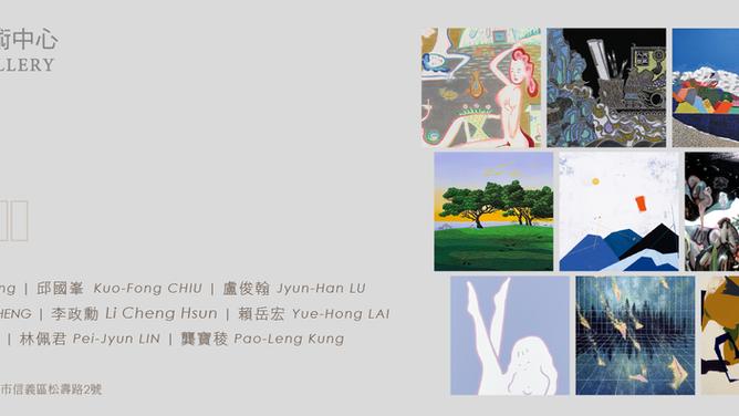 『 2021 ART FUTURE 』藝術博覽會
