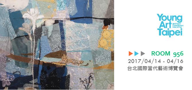 2017 Young Art Taipei 台北國際當代藝術博覽會