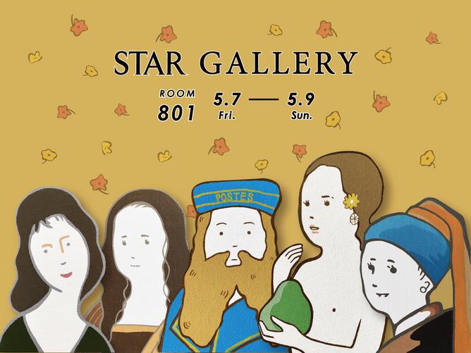 『 2021 WHAAAAATS 國際當代藝術博覽會 』