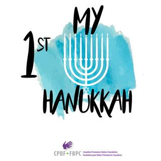My 1st Hanukkah.jpg