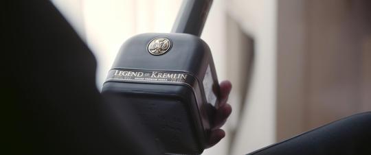 LEGEND OF KREMELIN