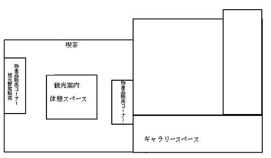 見取り図_edited.png