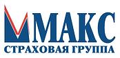 макс.png