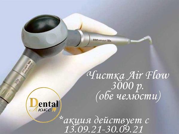 PicsArt_09-10-01.51.32.jpg