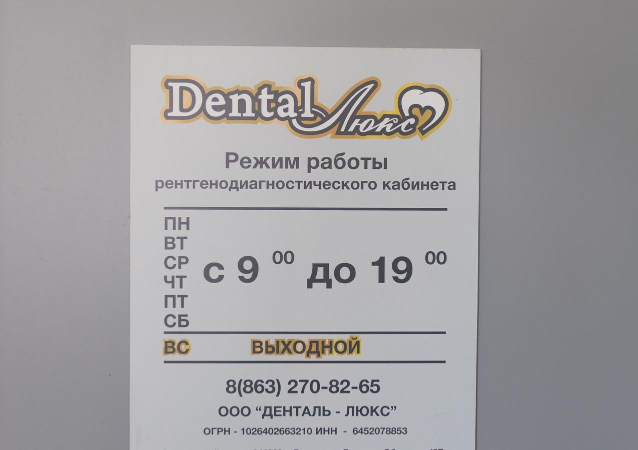 IMG_3077_resized_20210416_091425103.jpg