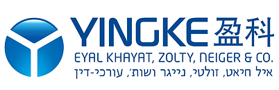 Yingke Israel high tech law firm, start up law firm