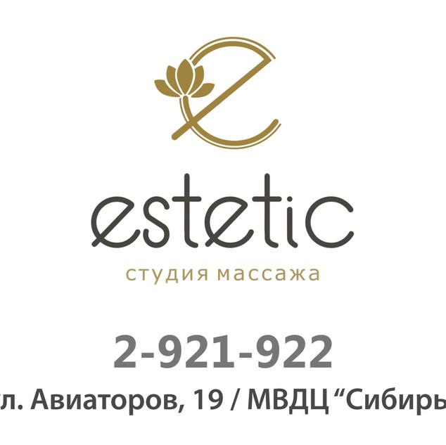 estetic_logo_white_contacts.mp4